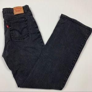 Vintage Levi's 512  High Waisted Denim Jean Pant